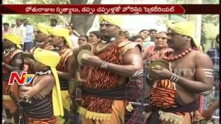 Telangana Bonalu Celebrations at Secretariat || NTV - NTVTELUGUHD