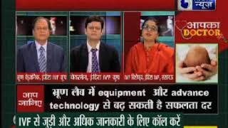 इंडिया न्यूज़ पर IVF के बड़े एक्सपर्ट्स, टेस्ट ट्यूब बेबी के बारे में पूरी जानकारी - ITVNEWSINDIA