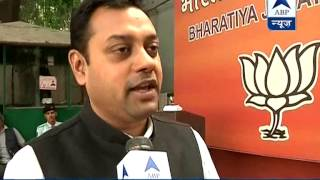 Congress party will be embarrassed on the issue of Black Money soon: BJP leader Sambit Patra - ABPNEWSTV