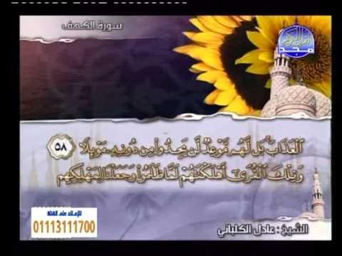 Al-Majd3 I قراءات منوعة من قناة المجد للقران الكريم - صوت وصوره لايف