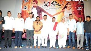 Aakathayi Teaser Launch Event || Paruchuri Gopalakrishna || Raghu Kunche - IGTELUGU