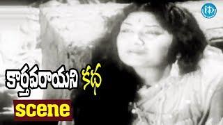 #Mahanati Savitri's Karthavarayuni Katha Movie Climax Scene || NTR || Savitri - IDREAMMOVIES