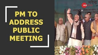 PM Modi to address public meeting at Rae Bareli shortly - ZEENEWS