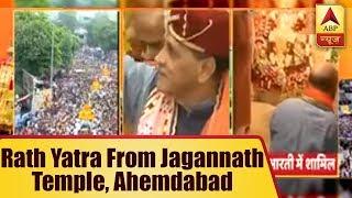 LIVE: Rath Yatra from Jagannath Temple, Ahemdabad - ABPNEWSTV