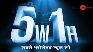 5W1H: BJP accuses Rahul Gandhi for corruption - ZEENEWS