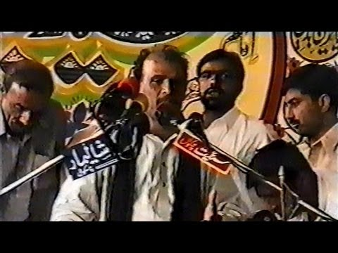 Zakir Atta Hussain Ranghar of Sanawan | 25th Muharram 2002 at Dhudial, Chakwal