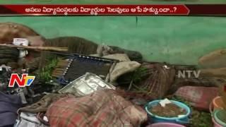 Students Facing Problems in Sri Chaitanya and Narayana Colleges    NTV - NTVTELUGUHD