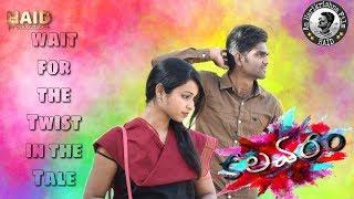 Kalavaram (2019)    Telugu Short Film HD    #HAIDproductions - YOUTUBE