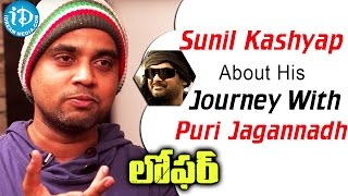 Sunil Kashyap About His Journey With Puri Jagannadh || Loafer || Talking Movies With iDream - IDREAMMOVIES