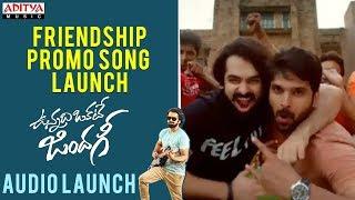 Friendship Promo Song Launch || Vunnadhi Okate Zindagi Audio Launch | Ram, Anupama, Lavanya, DSP - ADITYAMUSIC