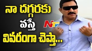 Sujana Chowdary Explains About Special Package || NTV - NTVTELUGUHD