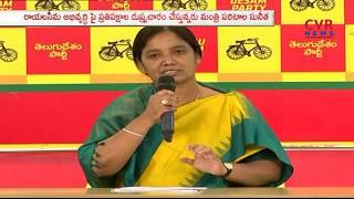 TDP Minister Paritala Sunitha Fires on YSRCP Party | CVR News - CVRNEWSOFFICIAL