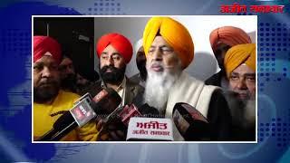 video : सजा पूरी करने के बाद सचखंड पहुंचे अवतार सिंह हित