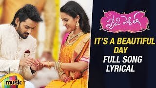 It's A Beautiful Day Full Song Lyrical Video | Happy Wedding Movie Songs | Sumanth Ashwin | Niharika - MANGOMUSIC