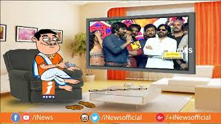 Dada Hilarious Talk With Ravi Teja | Nela Ticket Movie Audio Function | Pin Counter | iNews - INEWS