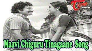 Seeta Malakshmi Songs || Maavi Chiguru Tinagaane || || Chandra Mohan || Rameshwari - TELUGUONE