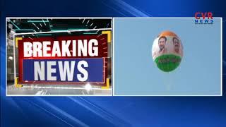 కామారెడ్డి జిల్లాలో టీఆర్ఎస్ కు షాక్..   TRS Leaders to Join Congress  Praja garjana sabha  CVR News - CVRNEWSOFFICIAL