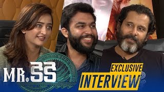 Mr. KK Movie Team Interview | Vikram, Akshara Haasan | TFPC - TFPC
