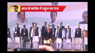 Rahul Gandhi takes charge as Congress President; Here is the FULL COVERAGE - ABPNEWSTV