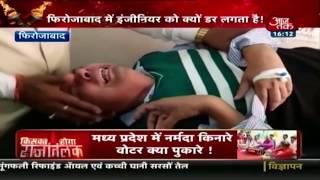 CM Yogi के UP में BJP नेता Out Of Control! देखिए क्रांतिकारी बहुत क्रांतिकारी - AAJTAKTV