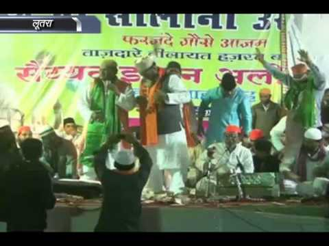 Luthra Sharrif Urs Qawwali Singing Program
