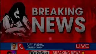 Jammu & Kashmir 9-Year-old allegedly raped in Poonch sector - NEWSXLIVE