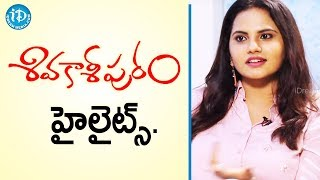 Priyanka Sharma About Highlights Of Shiva Kashipuram Movie || Talking Movies With iDream - IDREAMMOVIES