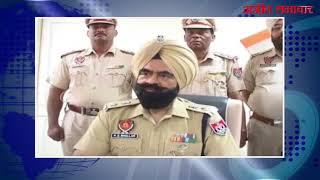 video : ट्रक चोरी करने वाले गिरोह के 6 सदस्य गिरफ्तार