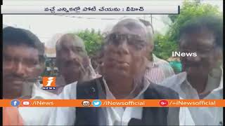 TRS and KCR Harassing Congress Cadre and Leaders | V Hanumantha Rao | iNews - INEWS