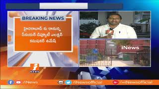 Central Election Commission To Visit Telangana on September 11th Over Early Elections | iNews - INEWS