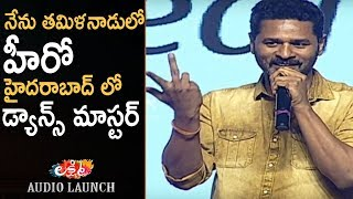 Prabhu Deva Emotional Speech @ Prabhu Deva's Lakshmi Audio Launch | TFPC - TFPC