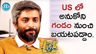 We Escaped From Great Danger In US - Hanu Raghavapudi || #Lie || Talking Movies With iDream - IDREAMMOVIES