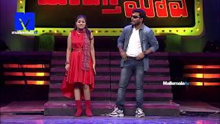 Cinema Chupista Mava Promo - 1st June 2017 - Narasimha Spoof - #GetupSreenu as Rajni kanth - MALLEMALATV
