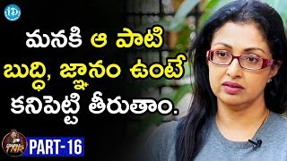 Actress Gautami Exclusive Interview Part #16 || Frankly With TNR || Talking Movies With iDream - IDREAMMOVIES
