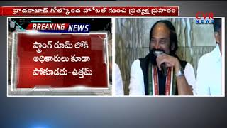 Uttam Kumar Reddy Speaks With Media on Exit Poll Results | CVR News - CVRNEWSOFFICIAL