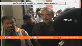 Congress MLA Ticket Aspirants Meets Ghulam Nabi Azad at Gandhi Bhavan | iNews - INEWS