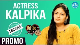 Actress Kalpika Ganesh Exclusive Interview - Promo || Dil Se With Anjali #116 - IDREAMMOVIES