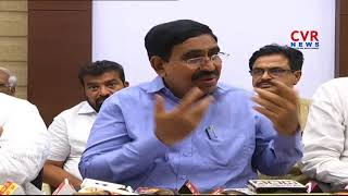 Minister Narayana Meeting With District Government Officers   Nellore   CVR NEWS - CVRNEWSOFFICIAL