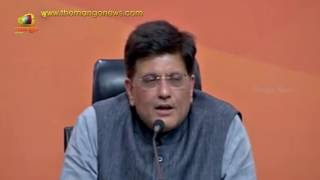 Shri Piyush Goyal Press Conference at BJP Central Office | 3 Years Of Development by BJP Party - MANGONEWS