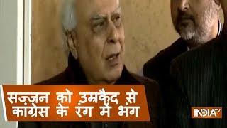 Sajjan Kumar was not given ticket nor does he hold any office, says Kapil Sibal - INDIATV