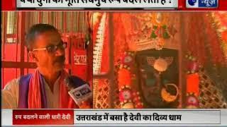 दुर्गा की मूर्ति जो प्रतिमा दिन तीन पहर में खुद व खुद रूप बदल लेती, अद्भुत में  इसी की पूरी पड़ताल - ITVNEWSINDIA