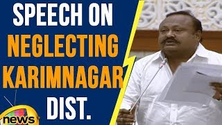 Gangula Kamalakar & Etela Rajender Speech On Neglecting Old Karimnagar District | Mango News - MANGONEWS