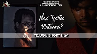 Naa Katha Vintaara? | Telugu Short Film | Directed by Vishal Sidhipalli - YOUTUBE