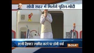 Prime Minister Modi leaves for Russia's Sochi for an informal summit with President Vladimir Putin - INDIATV