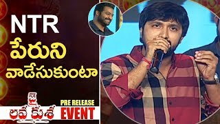 Director Bobby Extraordinary Speech @ Jai Lava Kusa Movie Pre Release Event | TFPC - TFPC