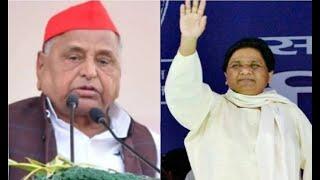 Mulayam Singh Yadav and Mayawati Addresses Rally in Mainpuri; LIVE Updates - NEWSXLIVE