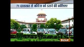 BJP slams Oppn for motion of impeachment against CJI Deepak Misra - INDIATV