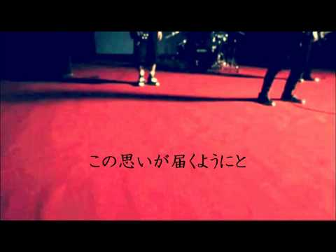【和訳】ONE OK ROCK「Liar」