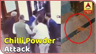 Chilli powder attack was self-sponsored, says BJP | Master Stroke - ABPNEWSTV