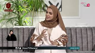 عمان 2040 ... تعزيز المواطنة والهوية والتراث والثقافة الوطنية